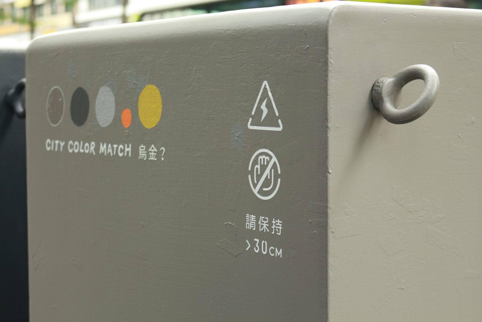 Shiny new power boxes transform city sidewalks in World Design Capital Taipei