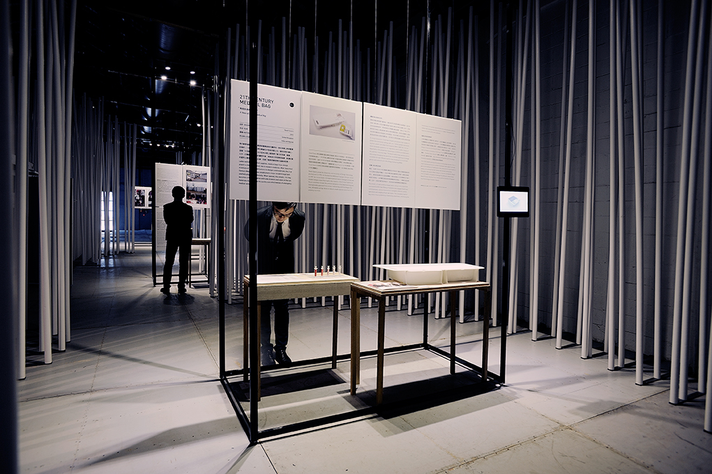 10 13 30 International Design House Exhibition