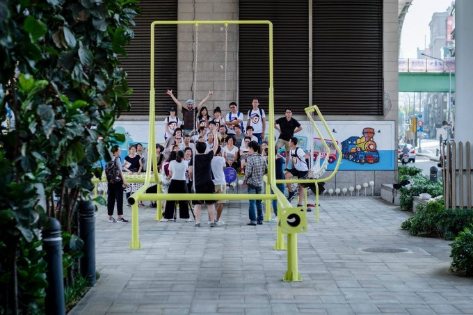 2016 WDC International Design Open Call《Re-Create Taipei》  Build Our Own Parks, Design Brings Citizen Ambition