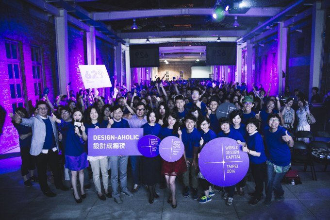World Design Capital Taipei 2016 celebration of World Industrial Design Day