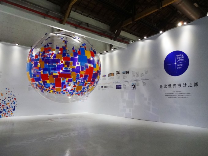 INTERNATIONAL DESIGN HOUSE EXHIBITION SET TO CHANGE GLOBAL PERCEPTION OF VALUE OF DESIGN IN SOCIETY