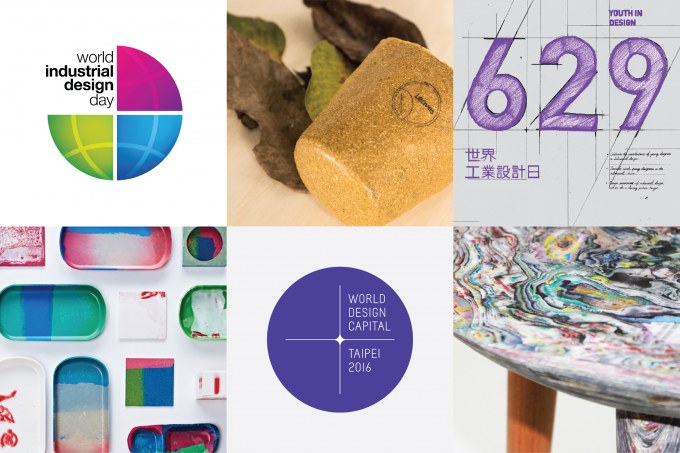 World Design Capital Taipei 2016 highlights youth in design in celebration of World Industrial Design Day