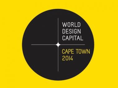 What will be saved from World Design Capital project ?