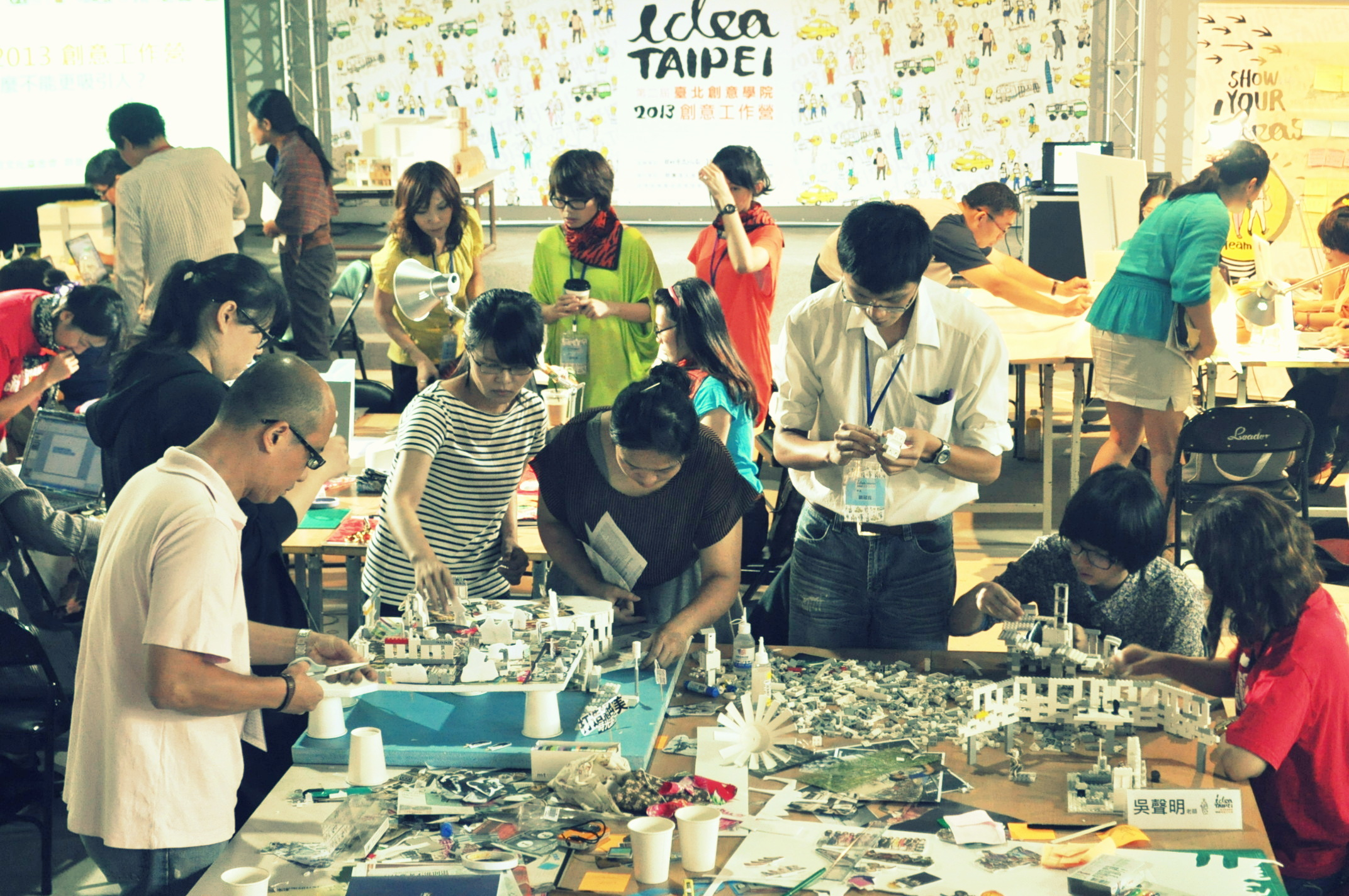 idea-TAIPEI-workshop
