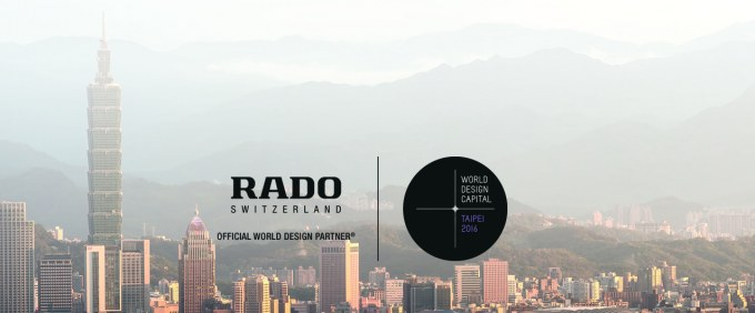 Design in motion Swiss watchmaker Rado launches first ever Rado Star Prize Taiwan