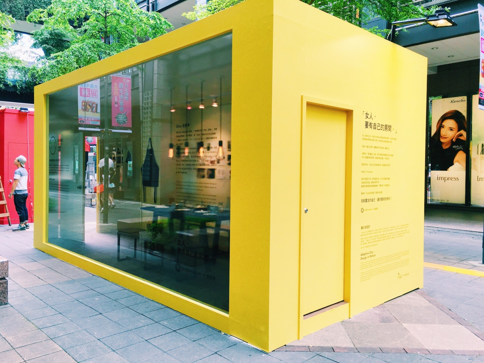 WDC exhibition- Yellow Cube