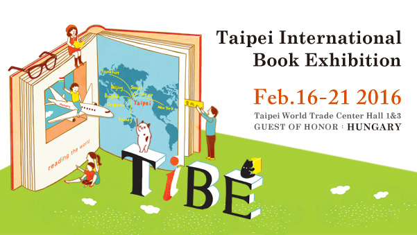 Taipei International Book Exhibition 2016VI