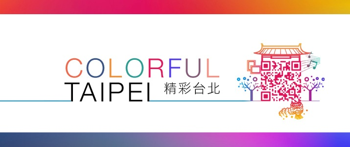 Colorful Taipei 精彩臺北