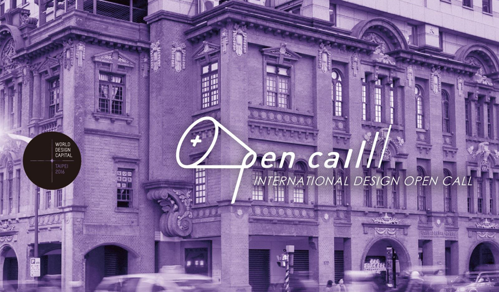 Design opencall-index