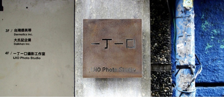 IJIO PhotoStudio