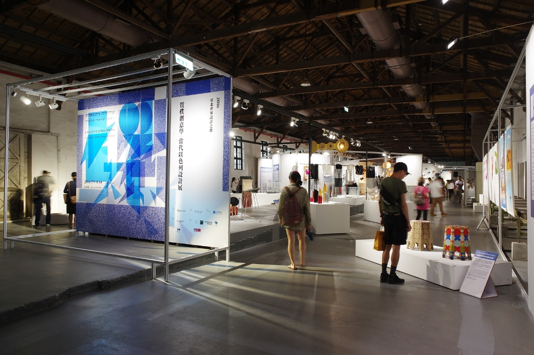 Israel Exhibition Opening