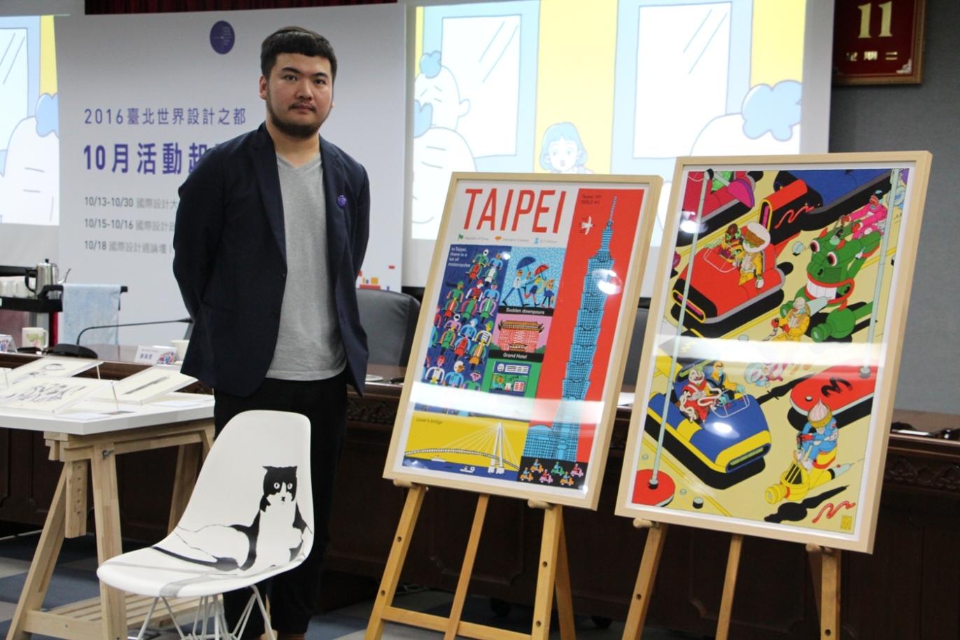 visual taipei-page