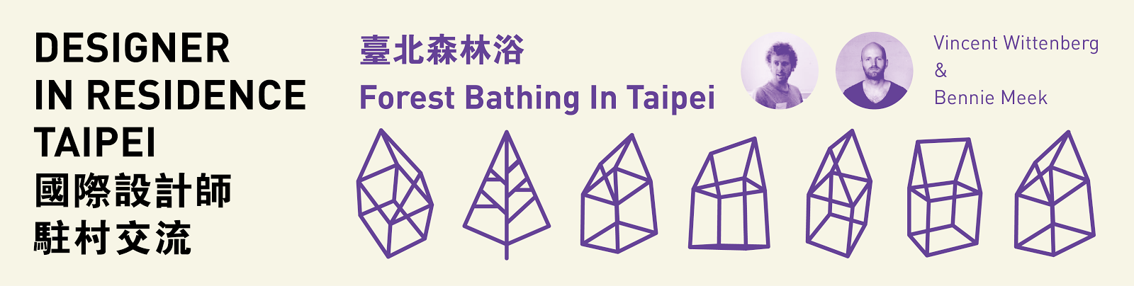 World Design Capital Taipei 2016 Designers in Residence Taipei Workshop