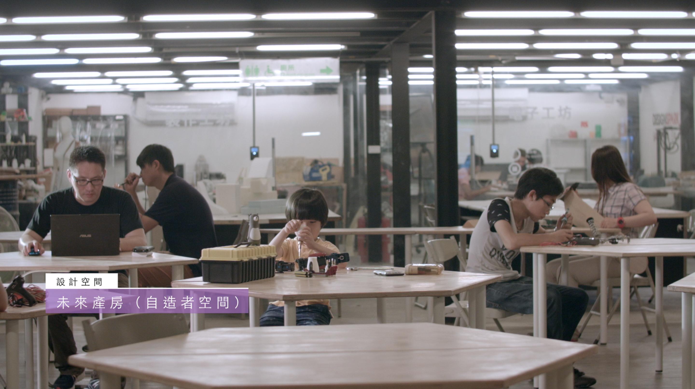 Taipei design story- future factory