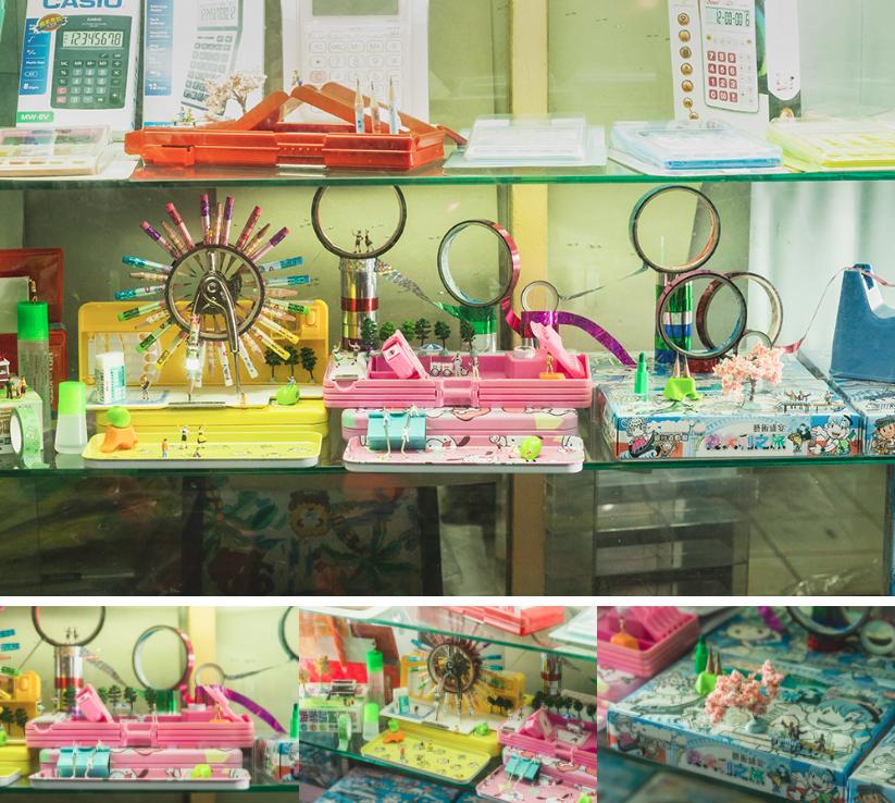 賈茜茹在文具店找到「這個那個都想要」的幼時歡樂回憶,於是將復古文具組成孩子們最愛的遊樂園。