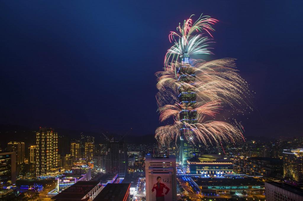 2016 Taipei NYE