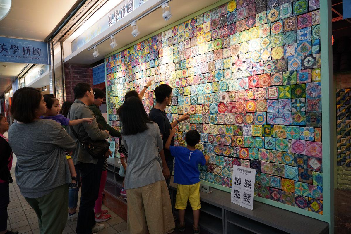 圖說/展覽空間入口處的台灣花磚牆