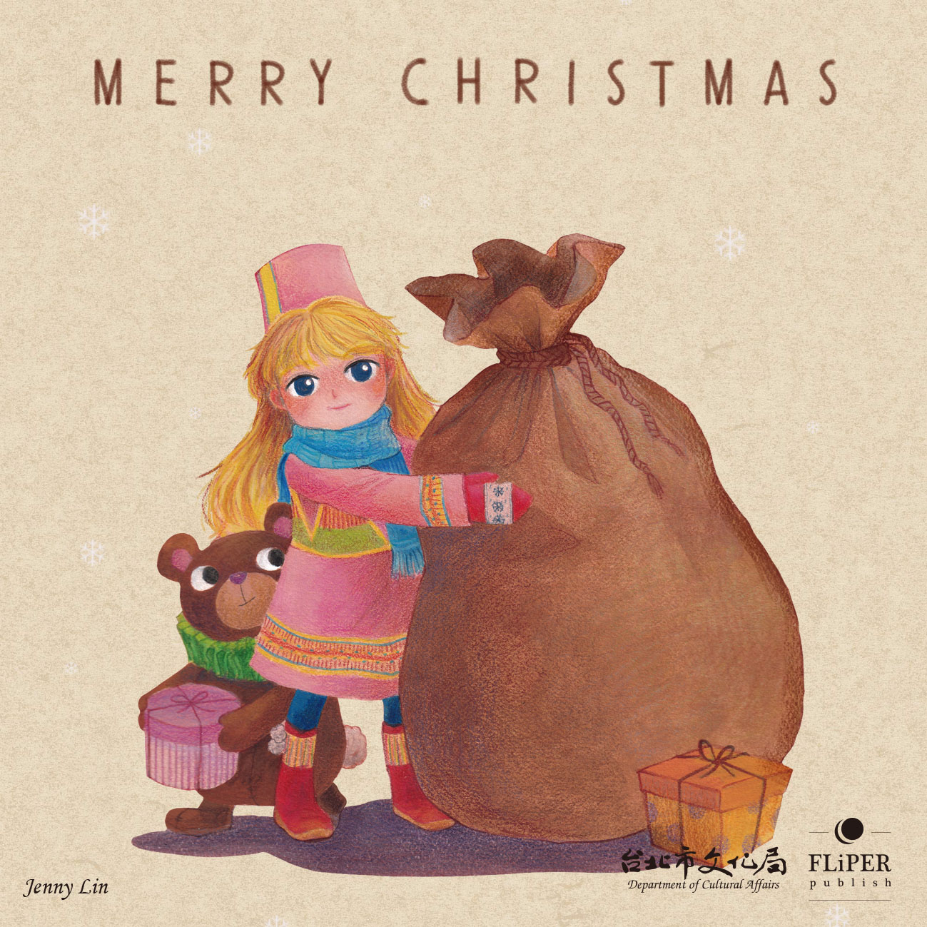 圖說/「Grandpa Santa」聖誕繪本,作者希望透過作品療癒人心。