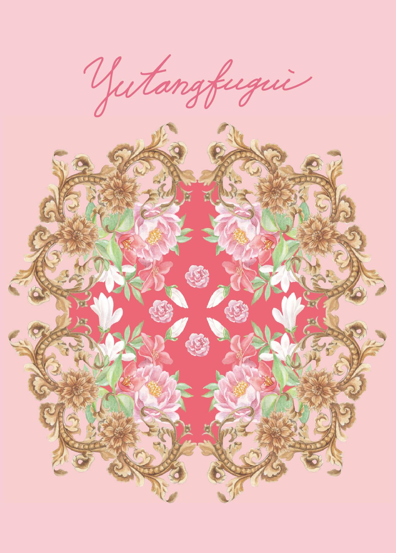 圖說/《集錦・吉錦》是一本以印花設計融入吉祥圖案元素的畫冊集。