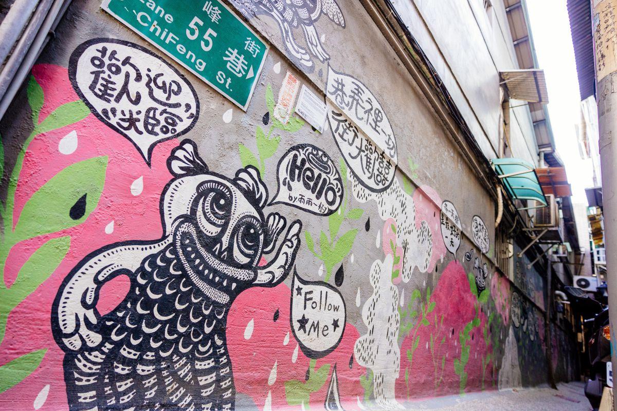 10-street-art01
