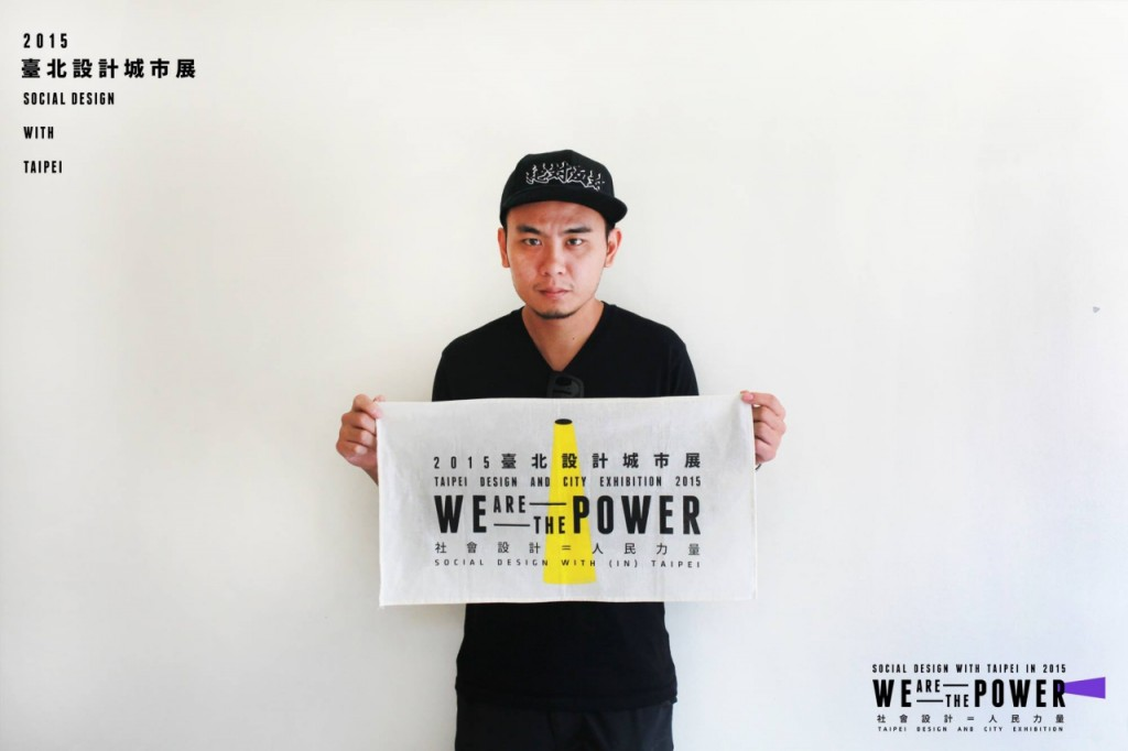 we are the power-taiwan