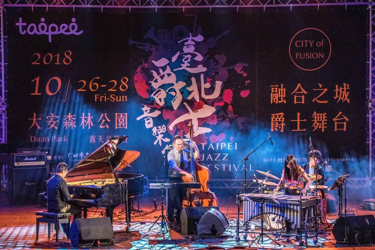 2020臺北爵士音樂節