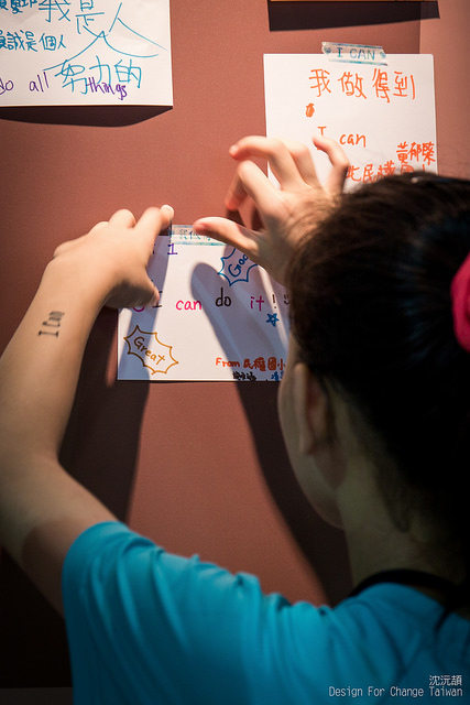 全球孩童創意行動挑戰活動照