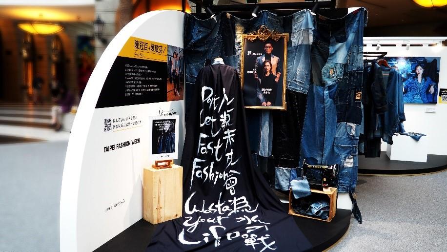 Story Wear於BELLAVITA的時尚快閃店(攝影/艾莉歐)