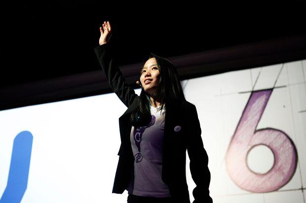 DFC Taiwan