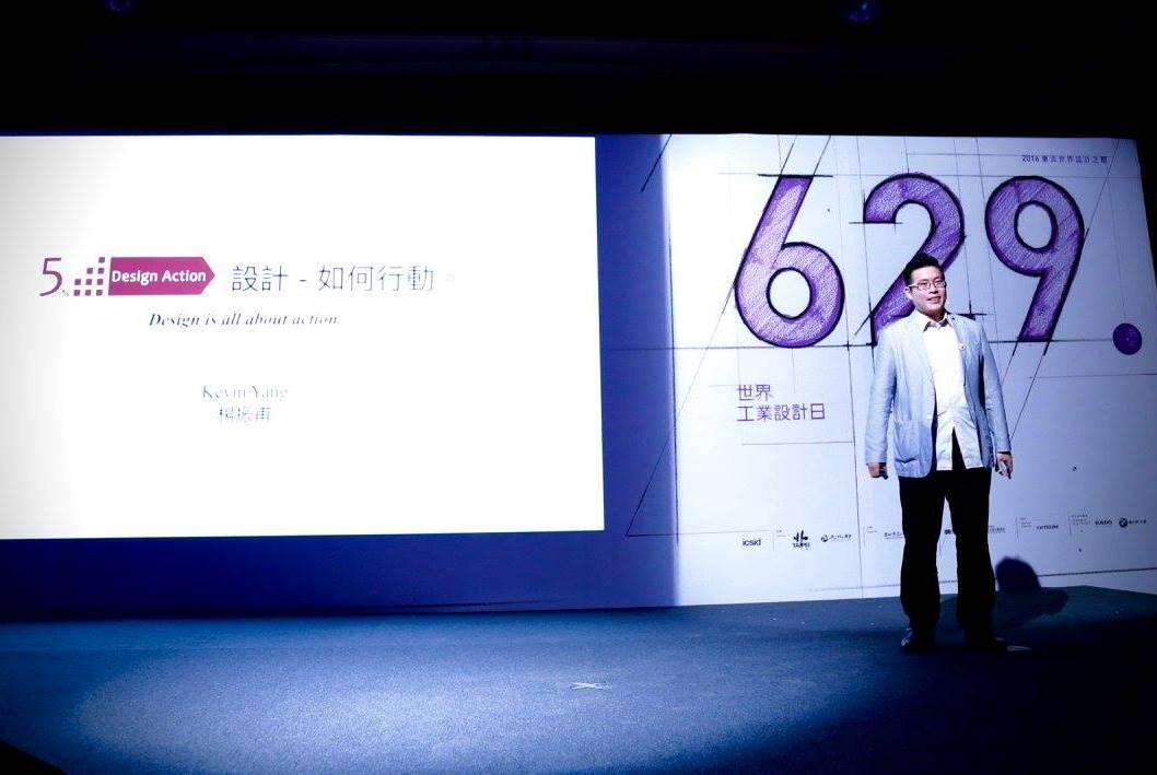 Design 629