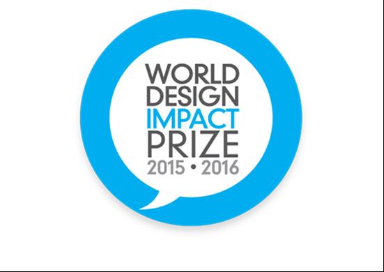 世界設計影響力大獎