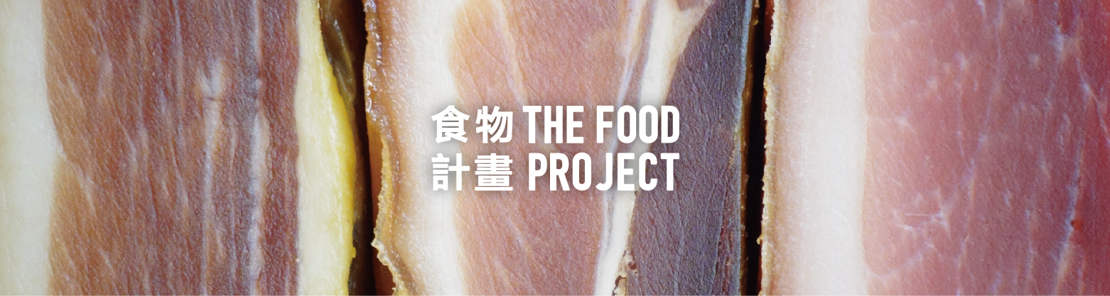 The-Food-Project-meat