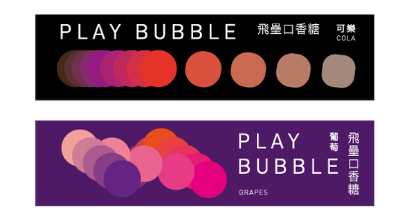 bubbleplayer with designer