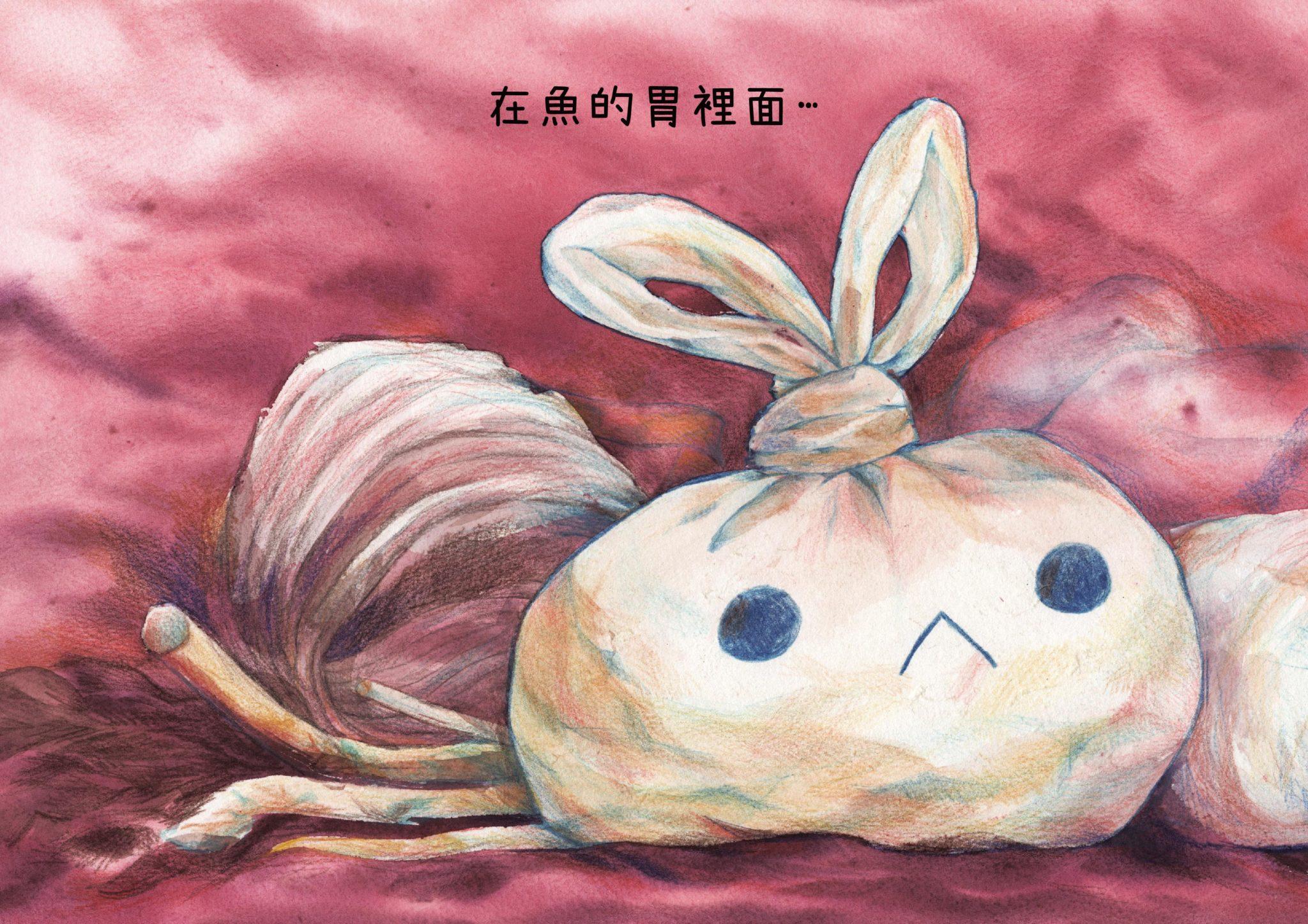 流浪到各處的小兔,甚至跑道魚的胃裡