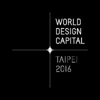 2016 臺北世界設計之都